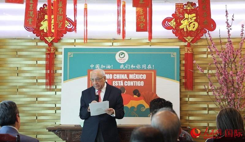 墨西哥友人自发声援中国抗击新型冠状病毒疫情