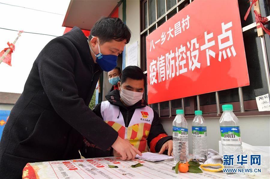 各地积极防控新型冠状病毒感染的肺炎疫情