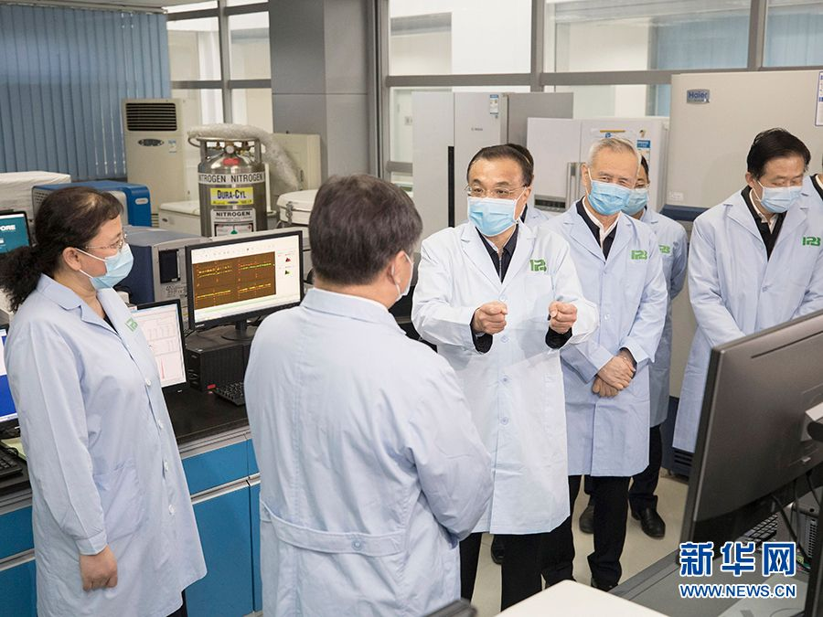 李克强赴中国医学科学院病原生物学研究所考察新冠肺炎疫情防控科研攻关时强调 在有力防控的同时有效开展药物攻关 科学精准打赢疫情防控阻击战