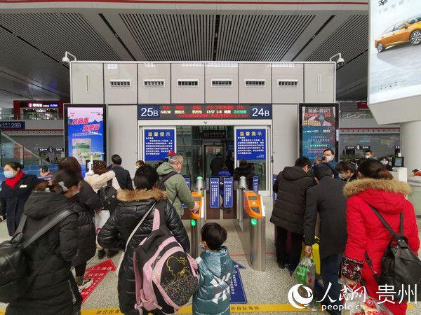 贵阳—杭州 全国首趟返工高铁专列开行