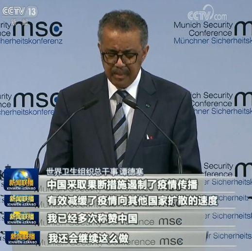 世卫:中国为全球控制疫情赢得时间
