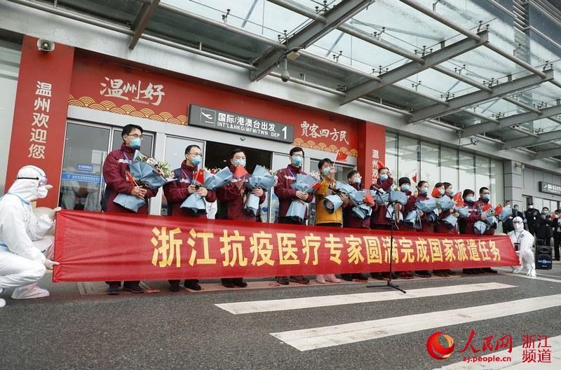 第二批中国赴意大利抗疫医疗专家组完成任务回国