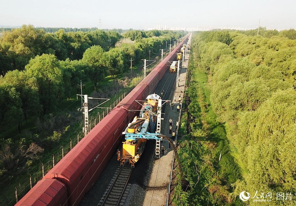 保暑运安全 京哈线集中维修