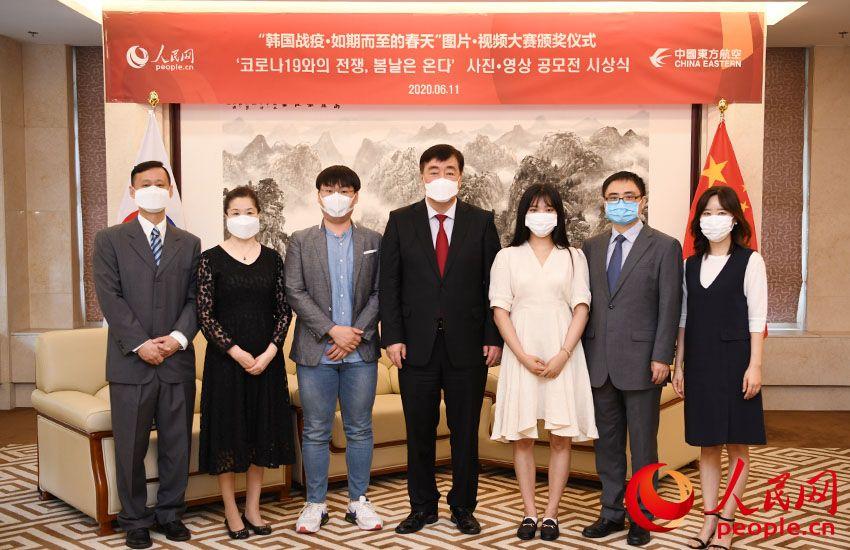 """""""韩国战疫·如期而至的春天""""图片·视频大赛颁奖仪式在中国驻韩国大使馆举行"""