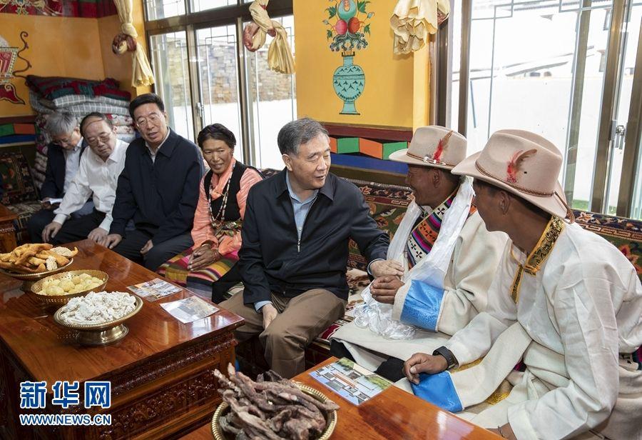 汪洋在西藏调研时强调 坚持和贯彻新时代党的治藏方略 推进西藏长治久安和高质量发展