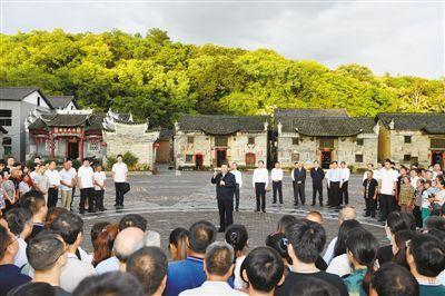 在推动高质量发展上闯出新路子 谱写新时代中国特色社会主义湖南新篇章
