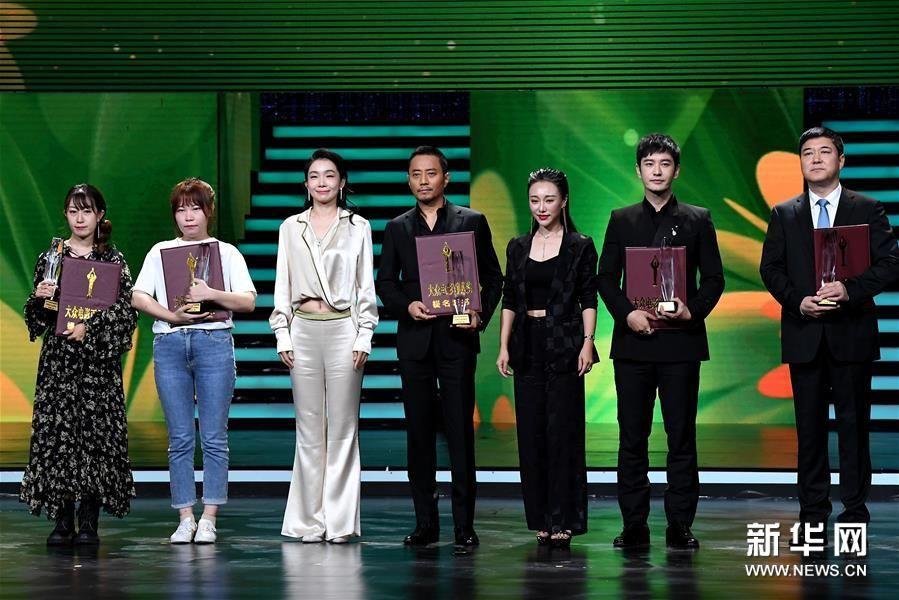 第35届大众电影百花奖获提名者受表彰