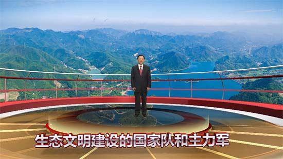 中国节能董事长宋鑫:以红色基因引领绿色发展