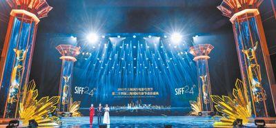 第二十四届上海国际电影节于6月11日至20日举办—— 礼赞建党百年 讴歌时代精神