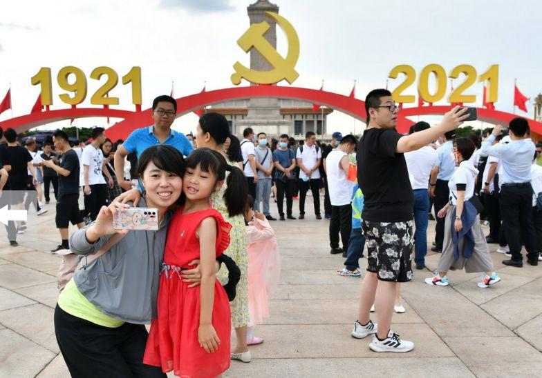 天安门广场庆祝景观向公众开放 【3】
