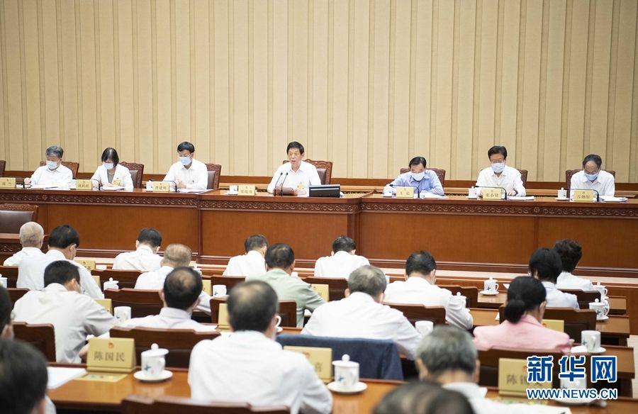 十三届全国人大常委会第三十次会议在京闭幕