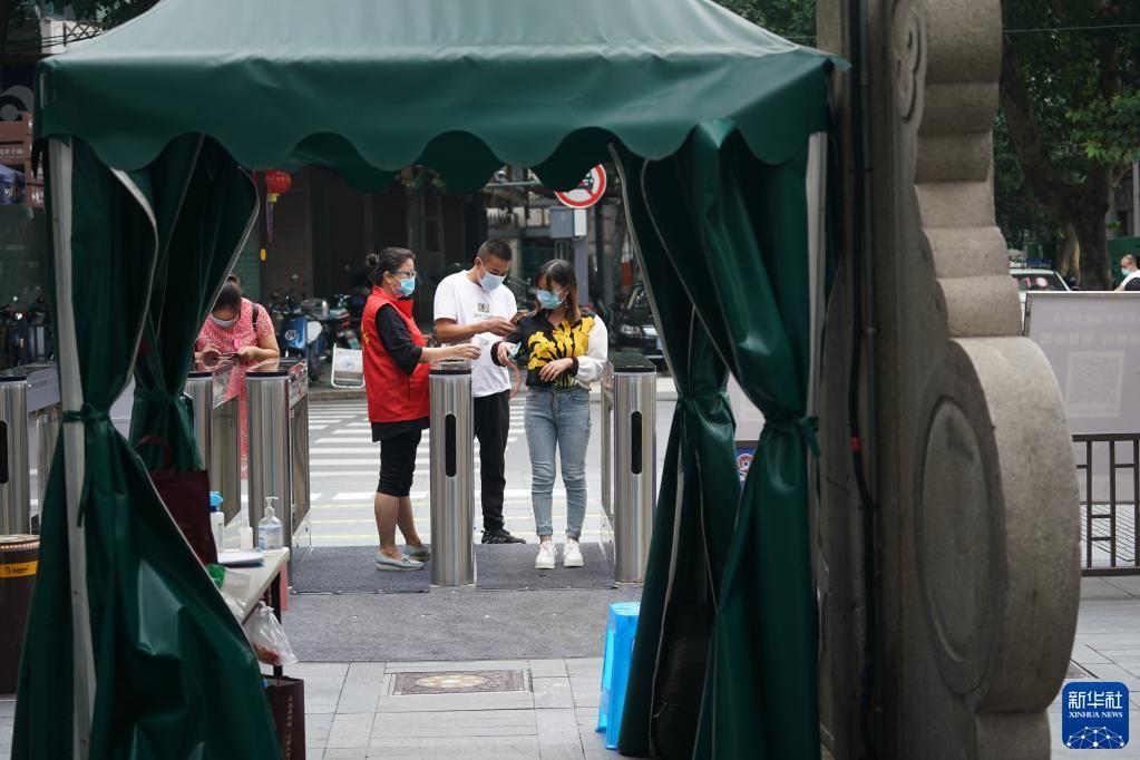 新华全媒+丨南京市旅游景区室外区域有序恢复开放