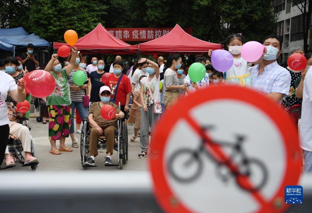 新华全媒+丨郑州市中高风险地区全部清零 封闭、封控区域全部解除