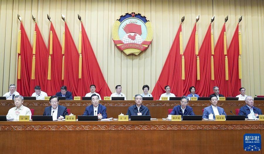 全国政协十三届常委会第十八次会议开幕 汪洋出席