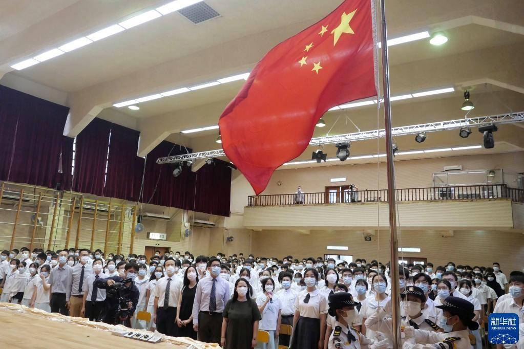 """特写:我是中国人——香港学生的新学年第一""""课"""""""
