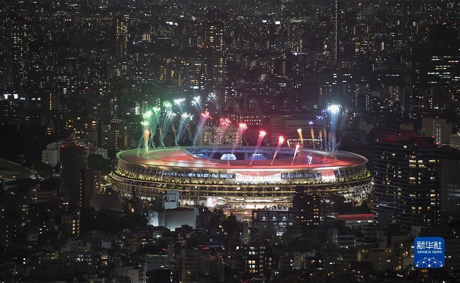 东京残奥会闭幕式举行