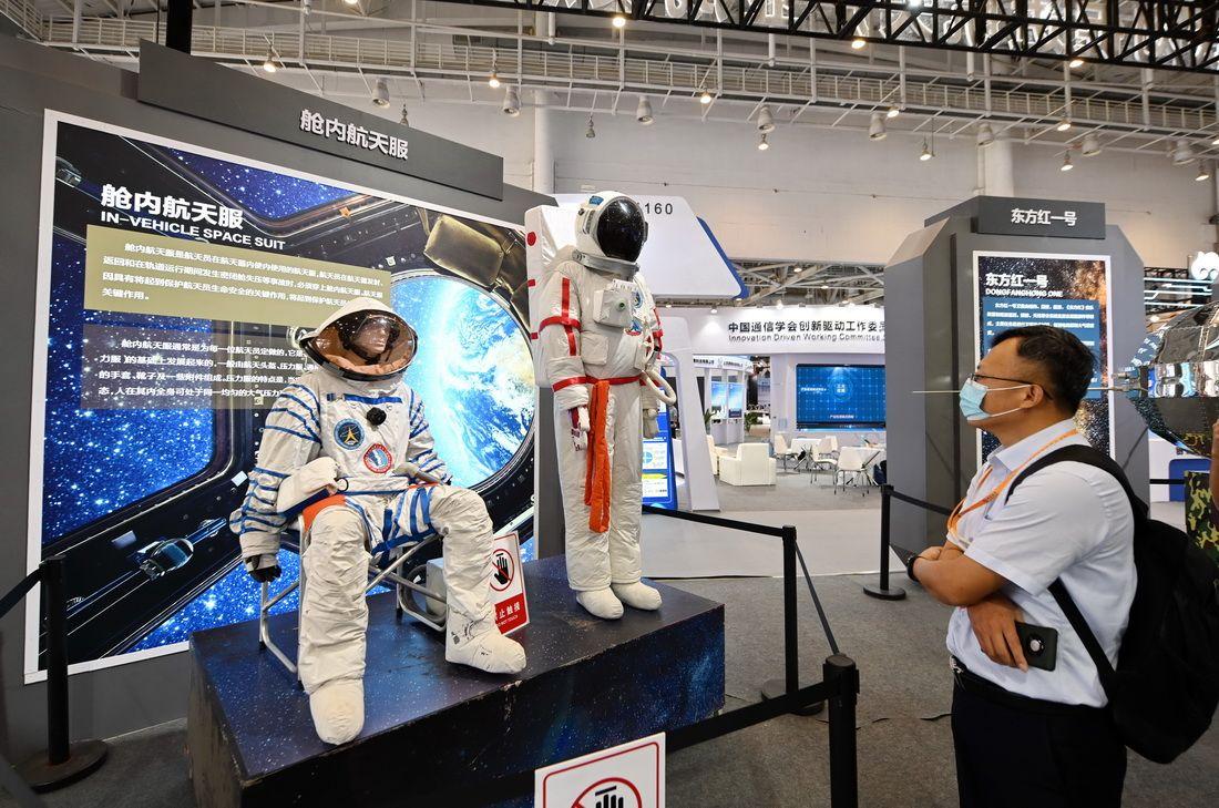 2021金砖国家新工业革命展在厦门举办