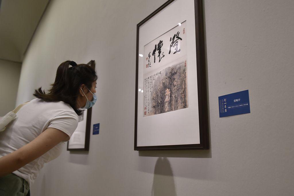 河山有君——李可染艺术精品展在京举行【2】