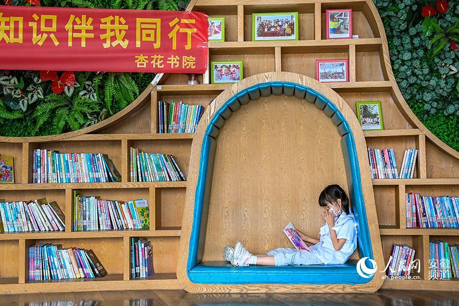 合肥打造110个城市阅读空间 基本形成15分钟阅读圈