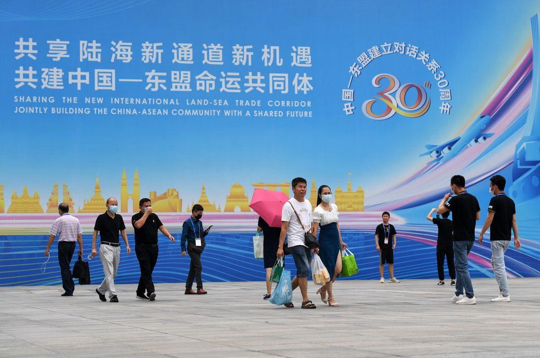 第18届中国—东盟博览会闭幕