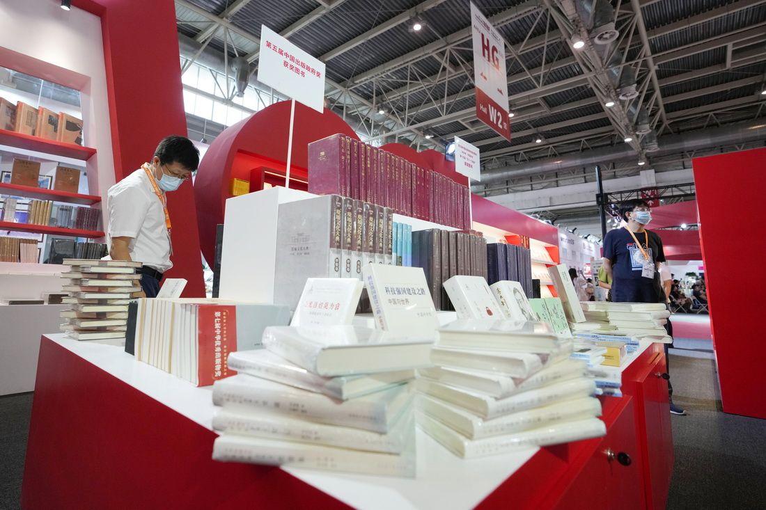 第28届北京国际图书博览会开幕