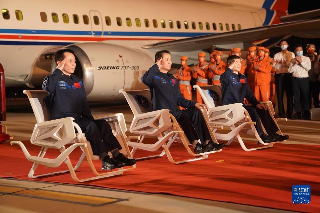 神舟十二号航天员乘组平安抵京