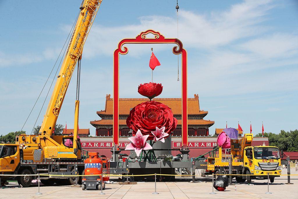 """天安门广场将布置""""祝福祖国""""国庆巨型花篮"""