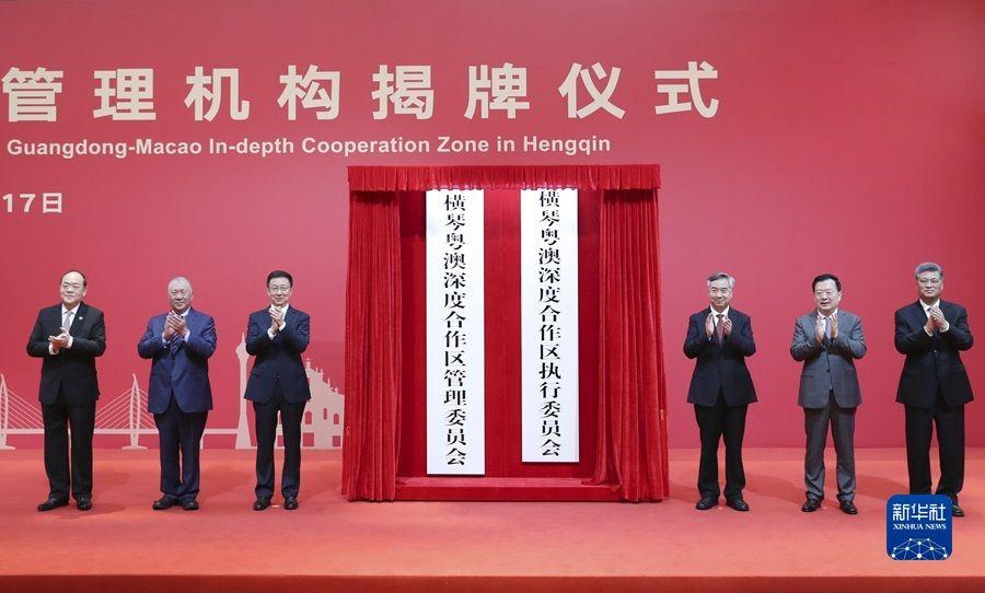 韩正出席横琴粤澳深度合作区管理机构揭牌仪式并在广东珠海调研
